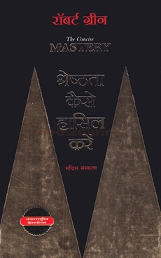 Shreshata Kasie Haasil Karen