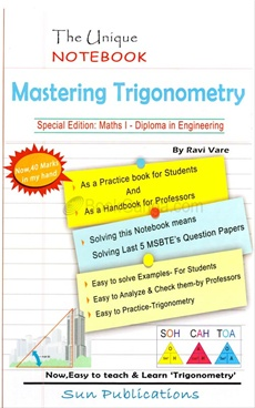13) Mastering Trigonometry