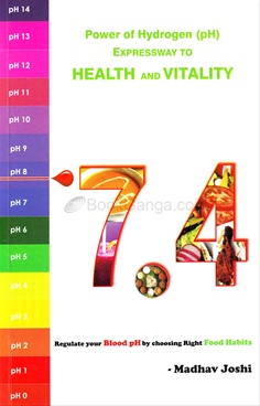 Books buy book add to cart expressway to health and vitality 74 fandeluxe Images