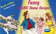 Fancy Arabic Heena Designs