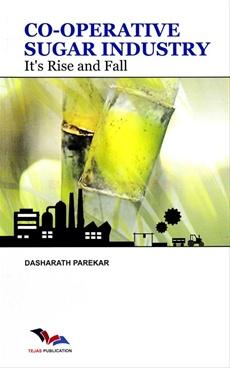 Co - Operative Sugar Industry