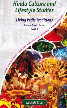 Hindu Culture And Lifestyle Studies set
