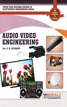 Audio-Video Engineering