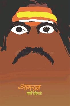 Aabhran