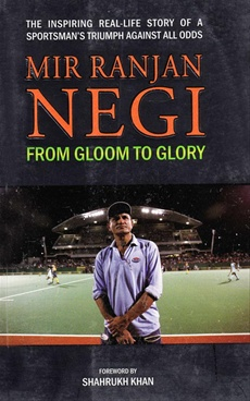 From Gloom to Glory