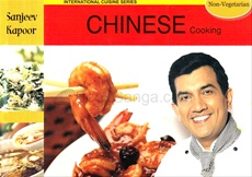 Chinese Cooking ( Non Vegetarian)