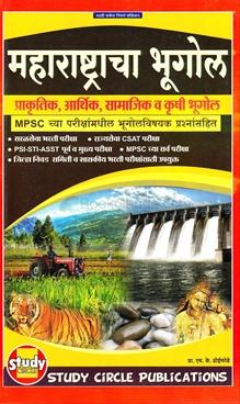 Maharashtracha Bhugol