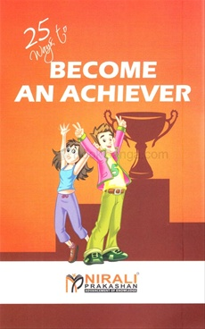 Become An Achiever 25 Way to