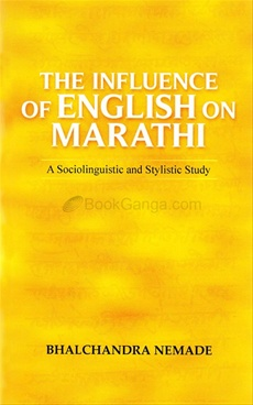 Books buy ebook add to cart the influence of english on marathi fandeluxe Images