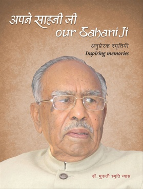 Apane Sahani Ji - Our Sahani Ji