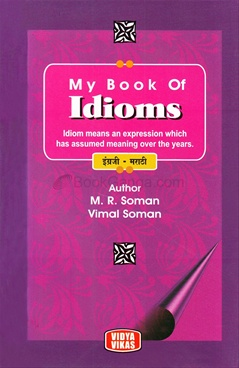 My Book Of Idimos