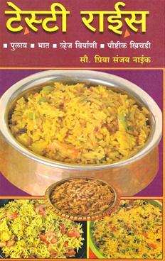 Testy Rice