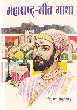 Various - Songs And Rhythms Of Sri Lanka