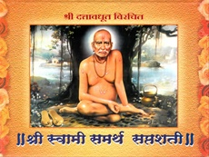    -Shri Swami Samartha Saptashati by Swami Dattavadhut - Vanita Books