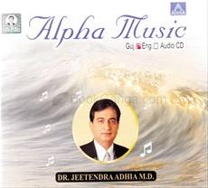 Alpha Music (GUJARATI CD)
