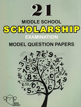 21 Middle School Scholarship Examination Model Question Papers