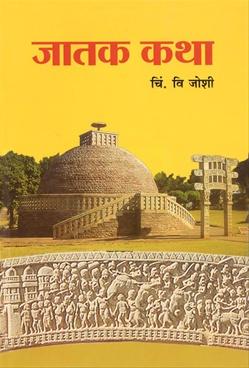 http://www.bookganga.com/eBooks/Content/images/books/264aa03329014a19bb7aa84d7b42d6d4.jpg