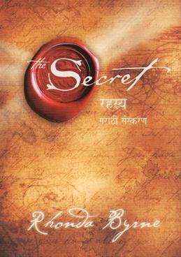 Rahasya (Marathi Sanskaran)