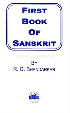 First Book Of Sanskrit