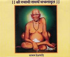 Shree Swami Samarth Vachanamrut