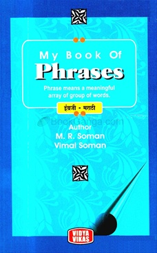 My Book Of Phrases