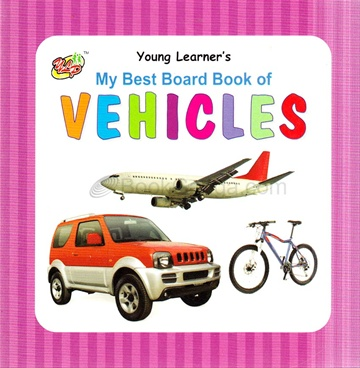 Books my best board book of vehicles fandeluxe Images
