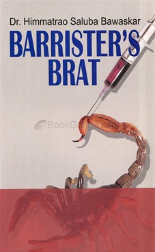 Barrister's Brat