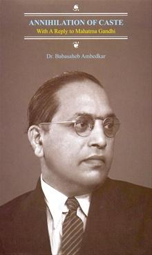 annihilation of caste book pdf