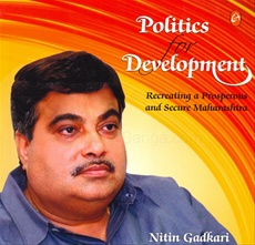 Politics For Development