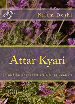 Attar Kyari
