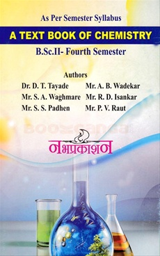 A Text Book Of Chemistry Sem. IV