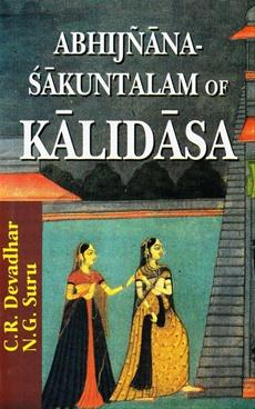 Abhijnana Sakuntalam Of Kalidasa