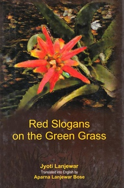 Red Slogans On The Green Grass by Dr. Aparna Lanjewar Bose - Scion Publication Pvt. Ltd.