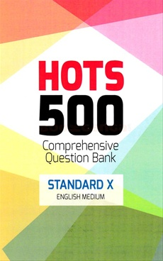 Hots 500