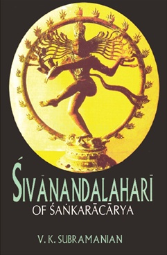 Sivanandalahari of Sankaracarya by V. K. Subramanian - Abhinav Publications