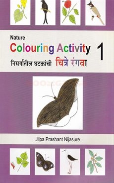 Nature Colouring Activity 1