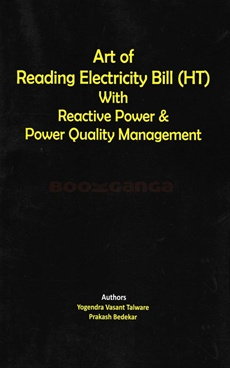 Art Of Reading Electricity Bill (HT)