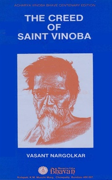 The Creed Of Saint Vinoba