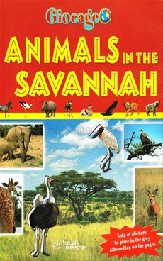 Animals in the Savannah