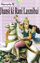 Biography of Jhansi ki Rani Laxmibai