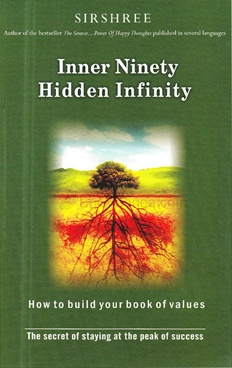 Books buy book add to cart inner ninety hidden infinity the secret of staying at the fandeluxe Images