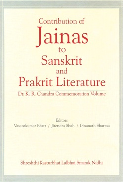 Contribution of Jainas To Sanskrit and Prakrit Literature-Contribution of Jainas To Sanskrit And Prakrit Literature - Shrutaratnakar