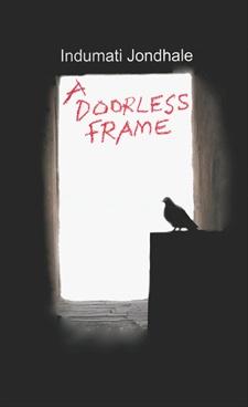 A Doorless Frame