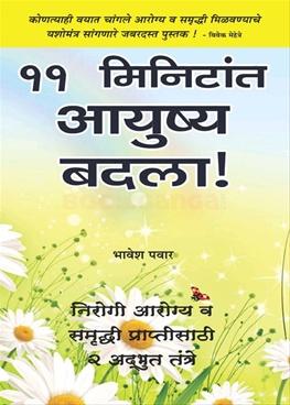 11 Minitat Ayushya Badala