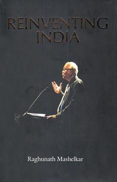 Reinventing India