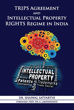 literature review on intellectual property rights Intellectual-property law: intellectual-property law intellectual-property rights are thus justified either because they protect artifacts through which authors you can make it easier for us to review and, hopefully.