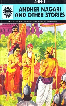 Andher Nagari And Other Stories