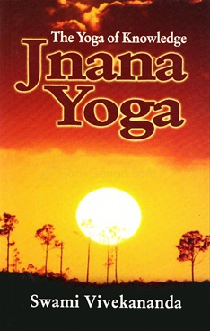 Jnana Yoga ( English) - BookGanga.com