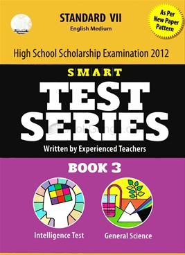 High School Scholarship Examination Smart Test Series Book 3