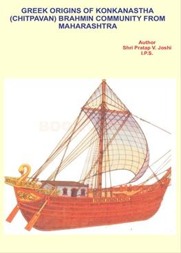 Greek Origins Of Konkanastha Chitpavan Brahmin Community From Maharashtra